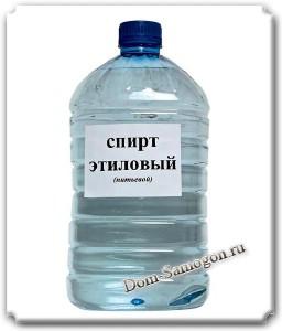 Как развести спирт водой до 40 градусов или другой крепости 13